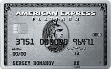 American Express и рсб